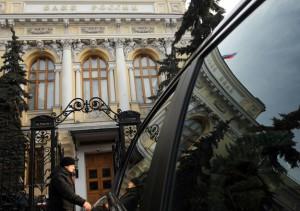 ЦБ разъяснил конвертацию субординированных облигаций