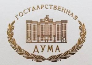 Финансовый комитет Госдумы