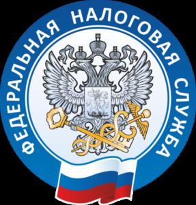 Эмблема ФНС России