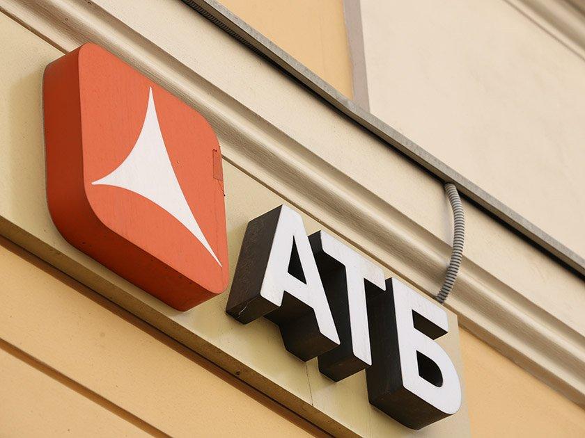ЦБ принял решение о переносе сроков продажи Азиатско-Тихоокеанского Банка