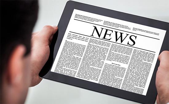 Госдума изменит закон о блокировке СМИ за клевету на банки