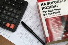 Госдума предлагает мораторий на изменения в Налоговом кодексе