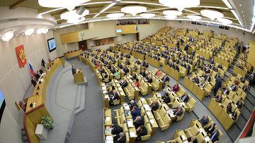 Госдума приняла закон о банкротстве физлиц