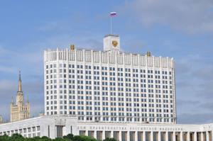 Кабмин поддержал законопроект о контролирующих финансовые организации лицах