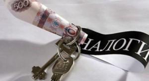 Когда можно возобновить взыскание налогов за счет имущества по тому же постановлению