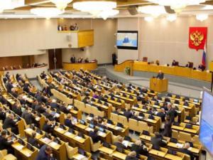 Госдума приняла закон о праве правительства РФ давать отсрочку по налогам