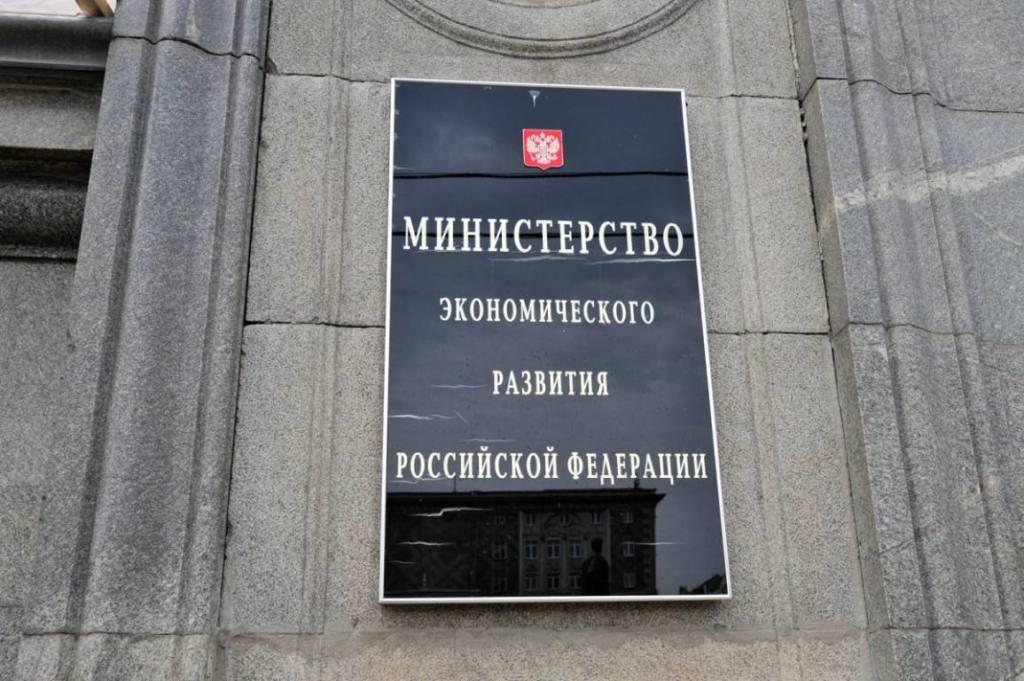 Минэкономразвития РФ может продлить мораторий на банкротство