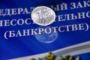 Подготовлен законопроект об ужесточении наказаний за нарушения при банкротстве