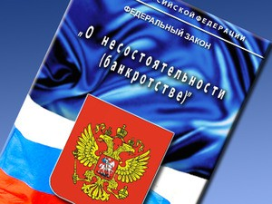 Путин втрое повысил объем требований к должнику для возбуждения производства о банкротстве