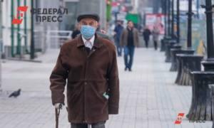 Россиянам с низкой зарплатой могут предоставить новую льготу