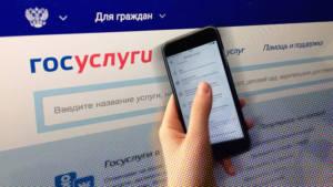 Россияне смогут подать заявление о банкротстве через интернет