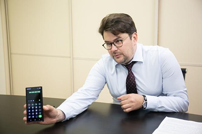 Андрей Бельянский