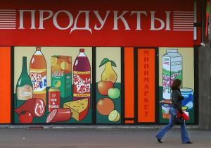 Попадающие под них виды деятельности будут урезаны, а ставки и полномочия местных властей ограничены   Читайте далее: http://www.vedomosti.ru/finance/news/36025561/sbory-s-malogo-biznesa-s-1-iyulya-2015-g#ixzz3J83PXUQY