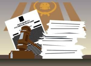Судьи без полномочий и переплата нотариусу: новые споры в Верховном суде