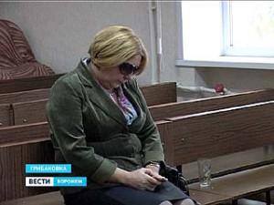Судья Надежда Рыжкова осуждена за решение, принятое