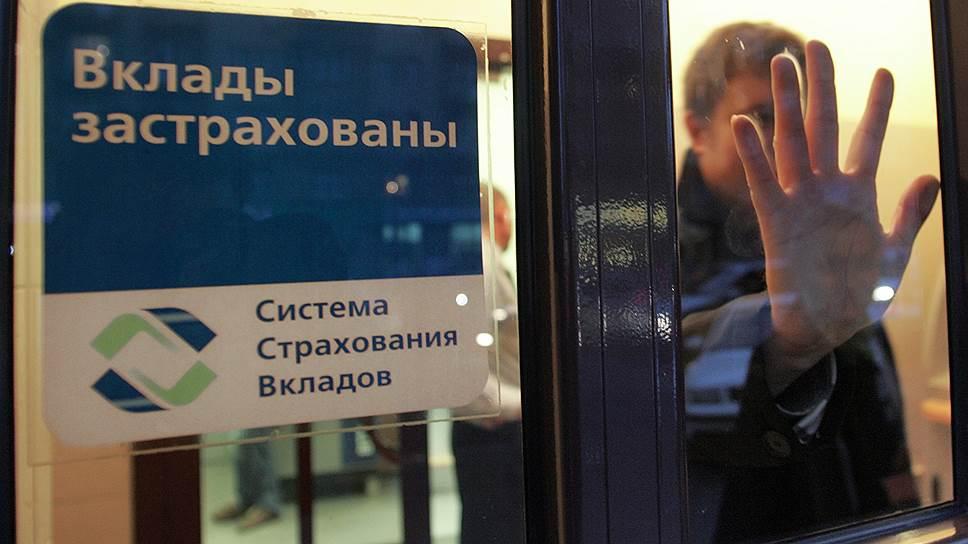 Верховный суд усложняет оспаривание предбанкротных сделок банков