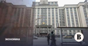 В Госдуму внесли законопроект об отсрочке повышения пенсионного возраста