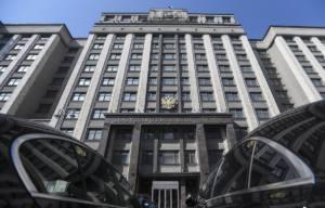 В Госдуму внесли законопроект об условии освобождения от ответственности за коррупцию