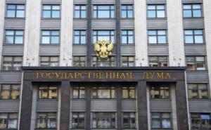 В Государственной Думе готовы обсудить новый закон о банкротстве с арбитражными управляющими