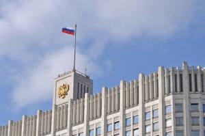 В кабмин внесли законопроект о реформе банкротства юрлиц