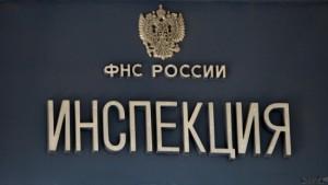 В Кировской области 56 физических лиц могут стать банкротами из-за налоговой задолженности