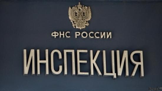 В Подмосковье усилят контроль за арбитражными управляющими