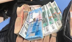 В России со счетов чиновников будут изымать неподтвержденные средства — Новости политики, Новости России — EADaily