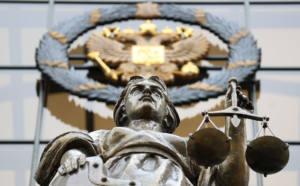 Верховный суд не поддержал АСВ в споре о продаже банка втрое ниже оценки