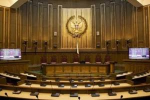 Пленум Верховного суда РФ (ВС)