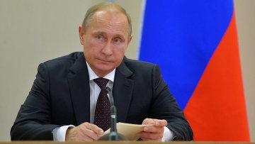 Закон о банкротстве физлиц подписан президентом РФ